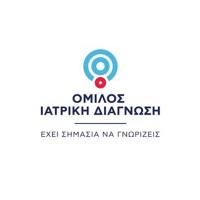 ΟΜΙΛΟΣ ΙΑΤΡΙΚΗ ΔΙΑΓΝΩΣΗ