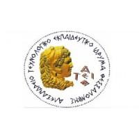 ΑΛΕΞΑΝΔΡΙΟ ΤΕΙ ΘΕΣΣΑΛΟΝΙΚΗΣ